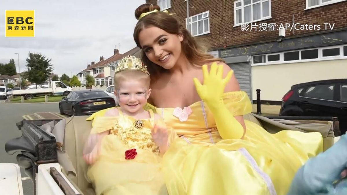 最勇敢的公主...「只要你快樂」 單親媽忍淚為4歲癌女圓夢