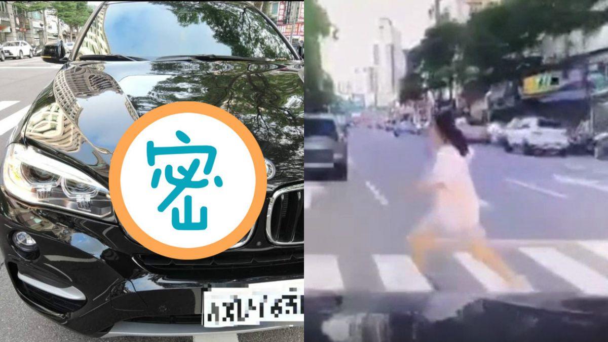 15歲女奔竄撞飛3公尺!BMW「破相」豬鼻子歪了 倒楣車主心碎