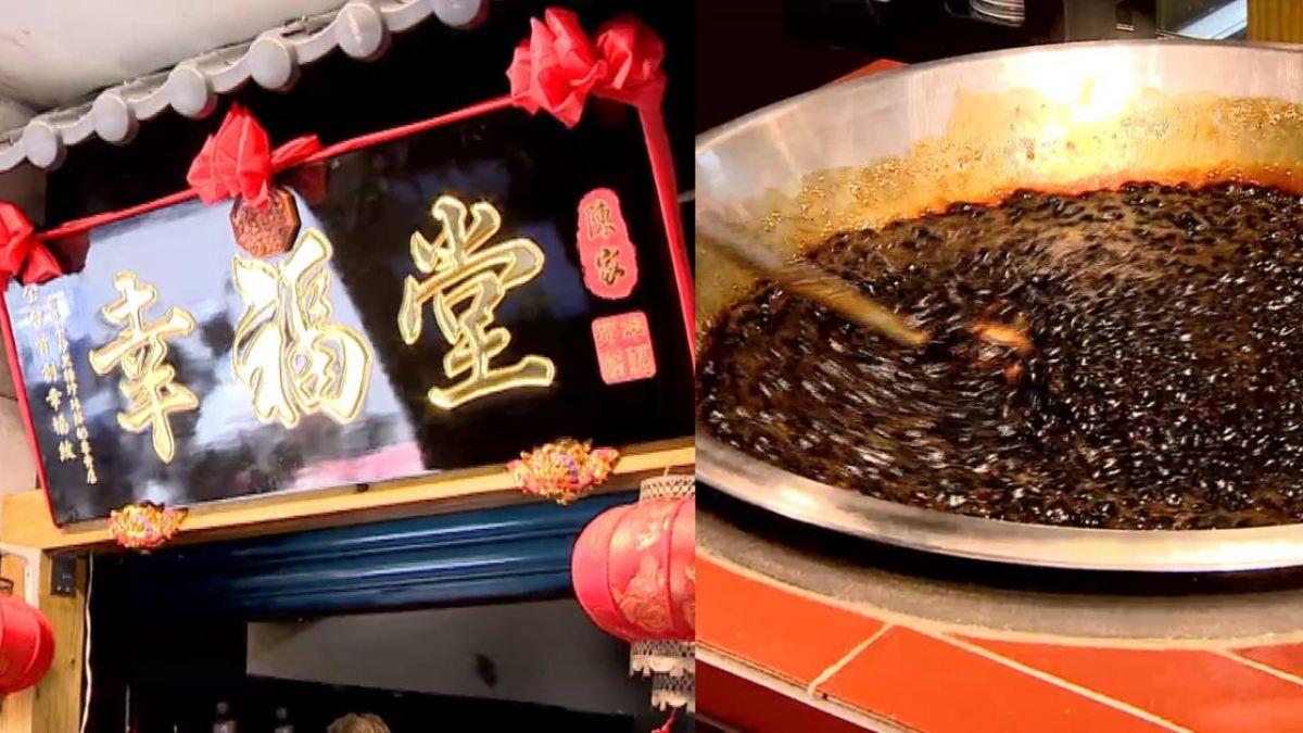 珍珠不夠味!香港幸福堂未依SOP經營…總店下最後通牒