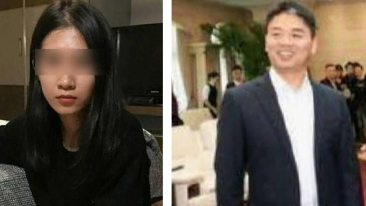 劉強東涉性侵被害人簡訊曝光  京東股價跌逾7%