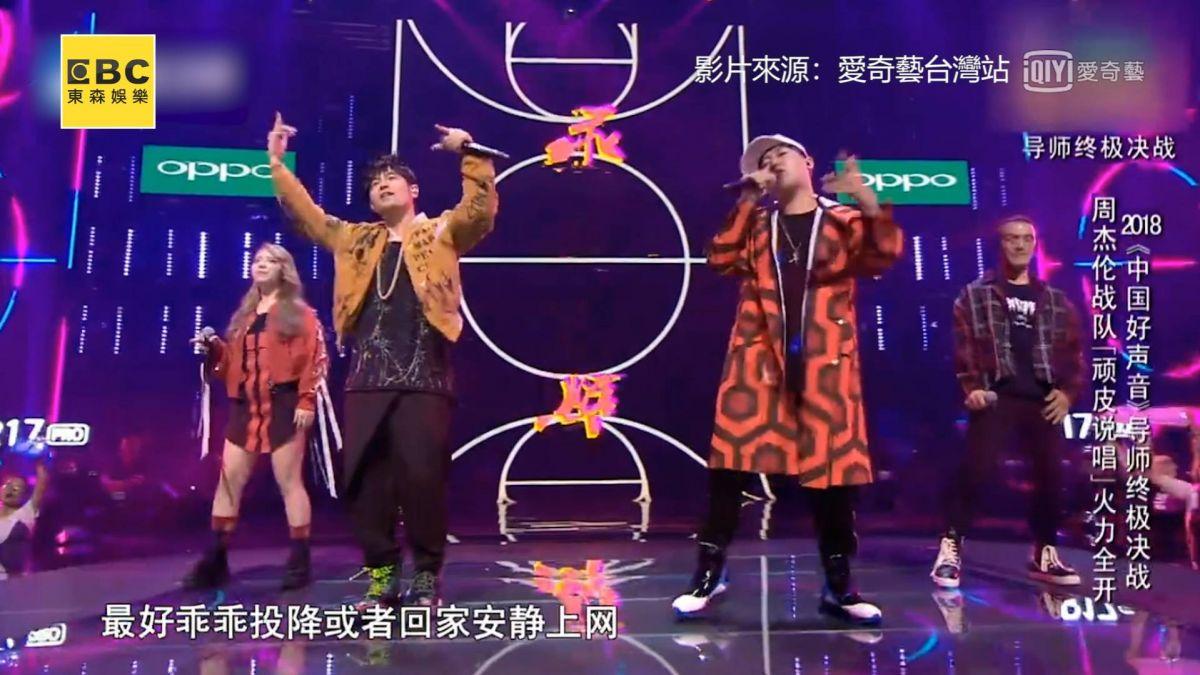 周杰倫帶隊飆唱《鬥牛》炸舞台 快嘴rap網推:比過吳亦凡