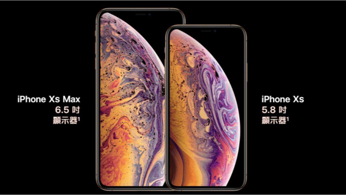 iPhone XS Max成本價傳曝光 3大零組件占近5成
