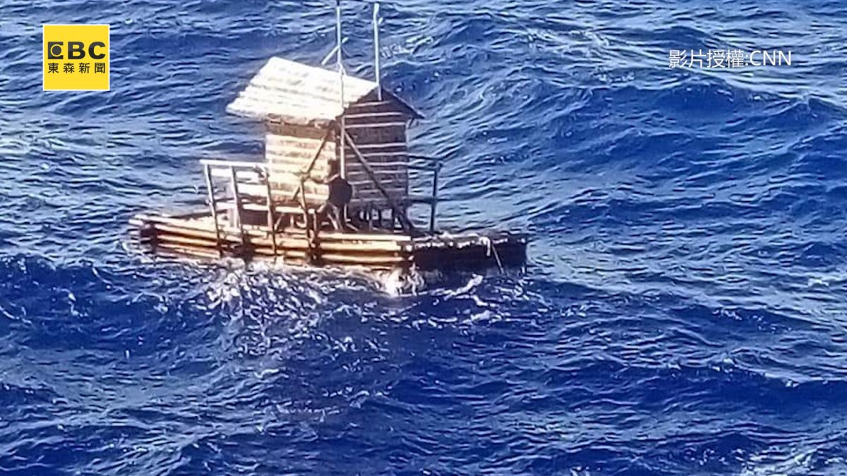 真實版少年PI 海上漂流49天 無食物、淡水卻神奇獲救?!
