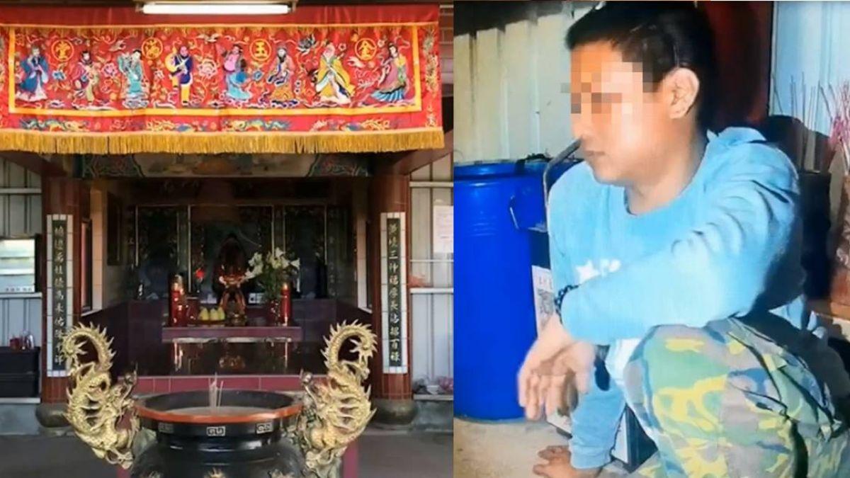 【獨家】求神也難保!男蹲坐廟前 警意外查獲毒品