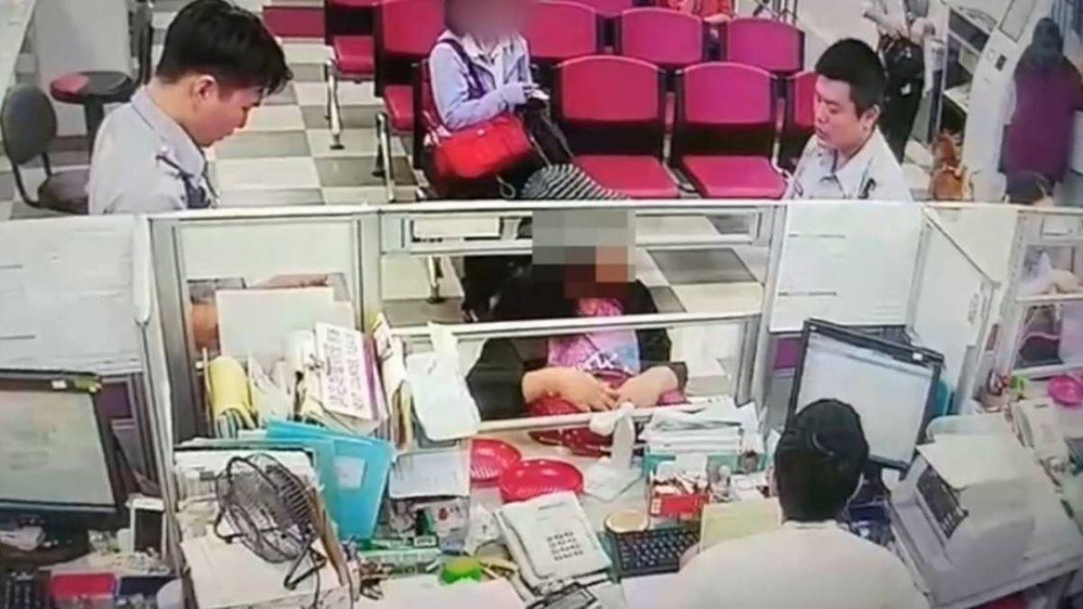 新加坡名醫跨海送禮?單身婦險遭詐騙15萬