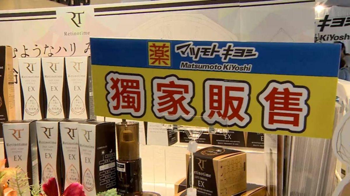 看準台灣消費力年逾2千億 日最大藥妝登台落腳東區