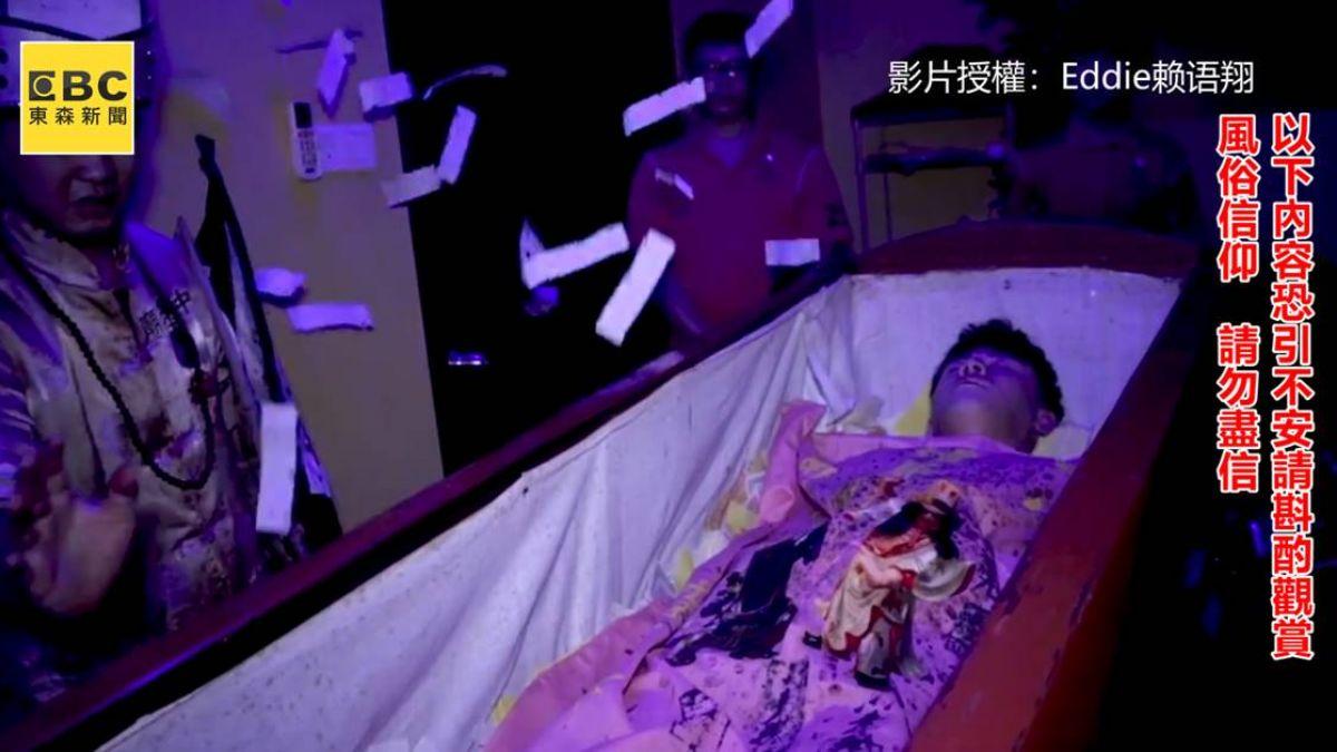 躺棺材可以「升官發財」?網紅實測驚呼:是真的