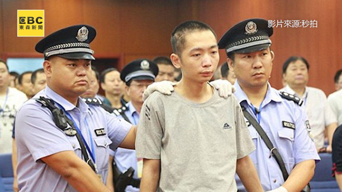 大陸「殺女狂魔」坐牢5月就槍決! 行刑地點曝光...民眾叫好