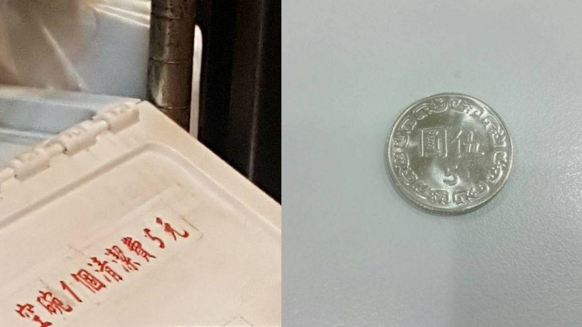 要空碗被收5元清潔費!媽媽抱怨「什麼鬼」 網友開戰了