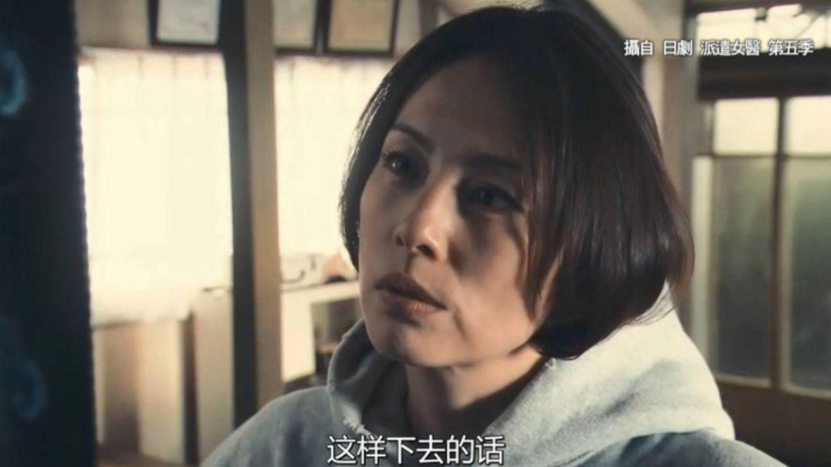 米倉涼子轉行當律師 網友:新戲換湯不換藥