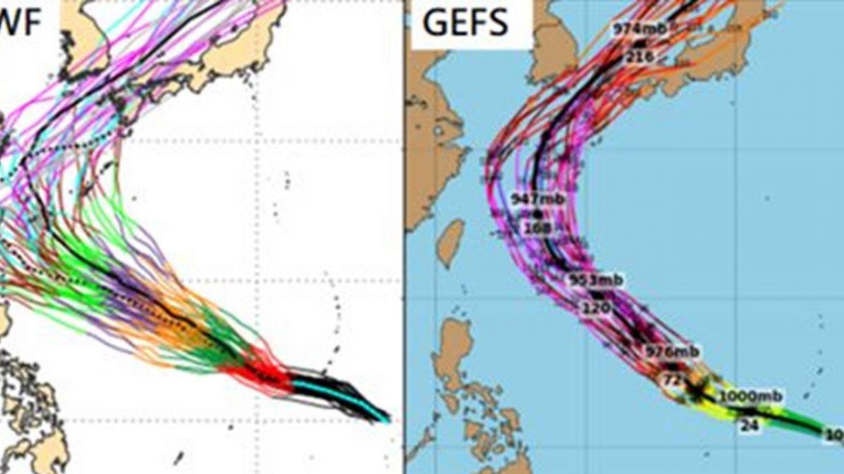 颱風「康芮」生成!路徑似潭美 氣象局估:朝台機率高