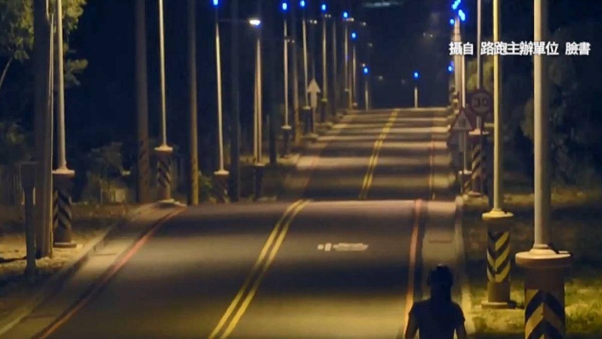 藍色公路夜跑突取消 「無退費或擇期」跑友怒