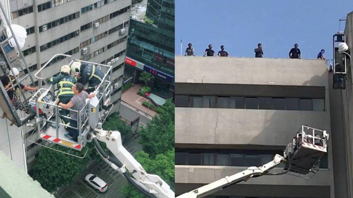 冒冷汗!洗窗欄架疑鬆脫 北市3工人驚險卡13樓外牆