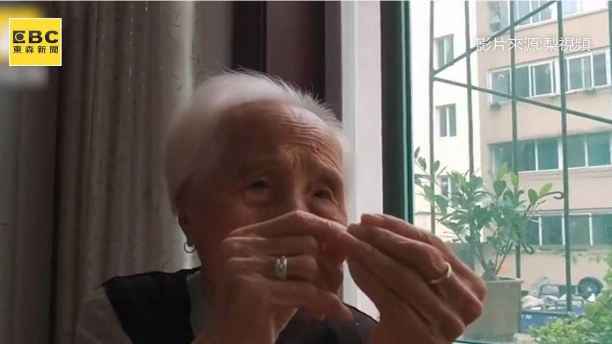 1天6頓餐!105歲高齡阿嬤超厲害 穿針引線難不倒 大方傳授長壽秘訣