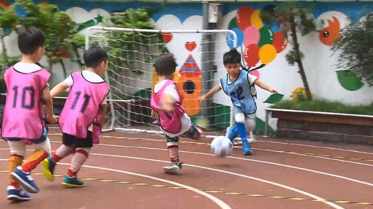 YOYO盃足球賽十月開踢 兒童台哥哥姐姐來加油