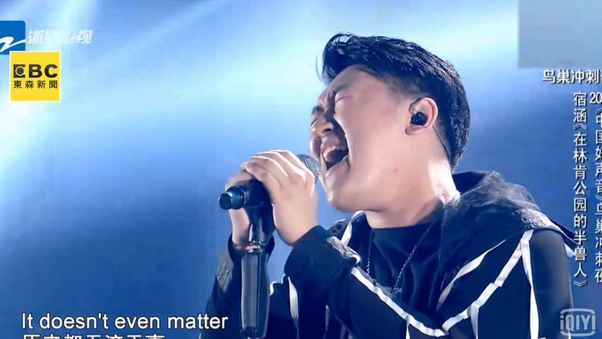 周董Linkin Park名曲結合!清大學霸飆唱炸燃舞台