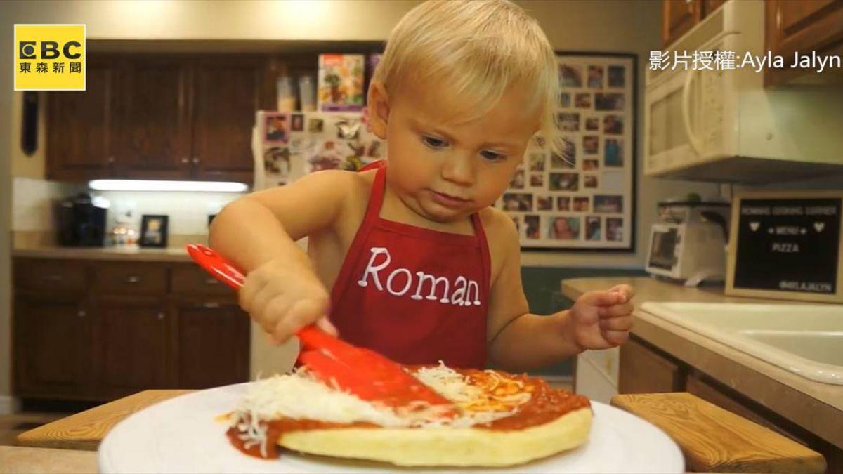 2歲萌娃主廚教你做披薩!爆笑講解狂跳針 又抓餡料猛吃