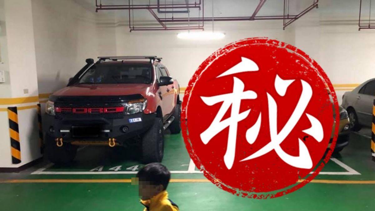 百萬高檔車貼牆停 網笑歪:小學生畫線?老司機揭亮點