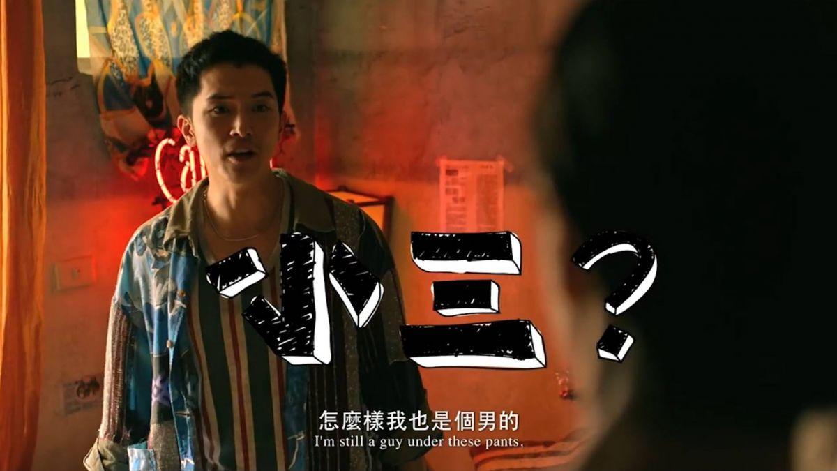 邱澤演潑辣同志小三入圍男主角 臉書發文「12聲啊」:無法平常心