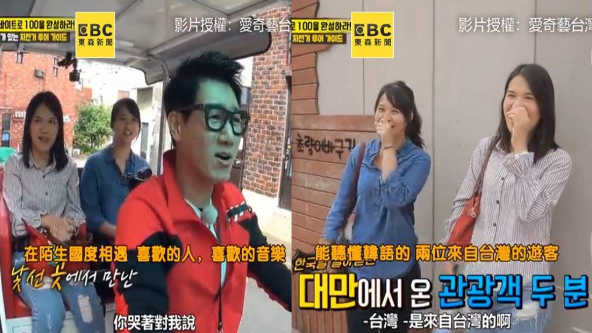 《RM》載到台灣遊客!王鼻子合唱《童話》 粉絲驚喊:太幸運