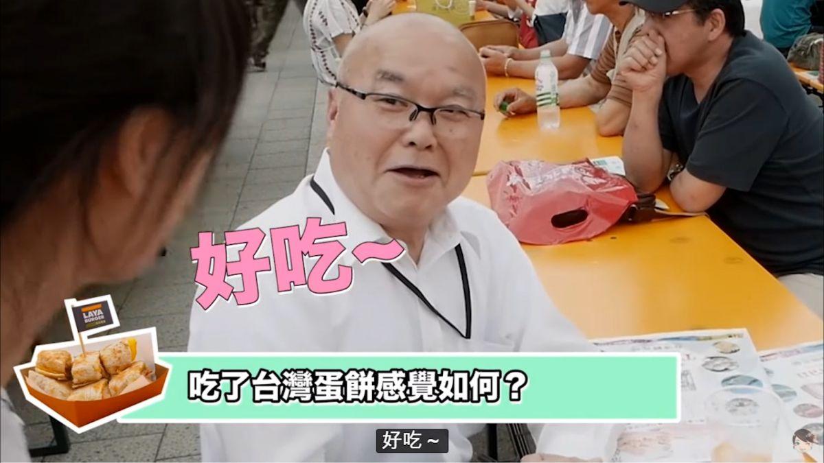 求引進蛋餅!試吃台灣No.1早餐 日本大叔超驚艷:「好想配酒」