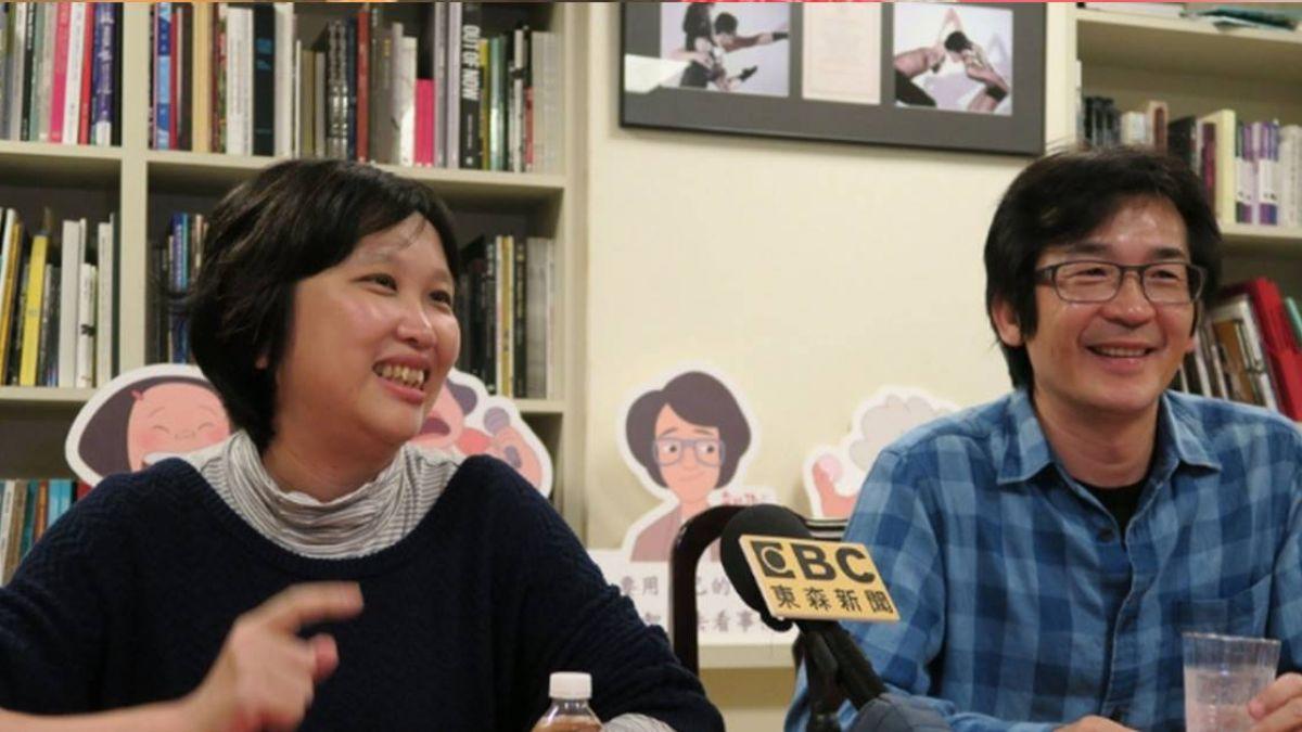 台灣動畫「幸福路上」入圍金馬獎  導演宋欣穎喜悅中有遺憾