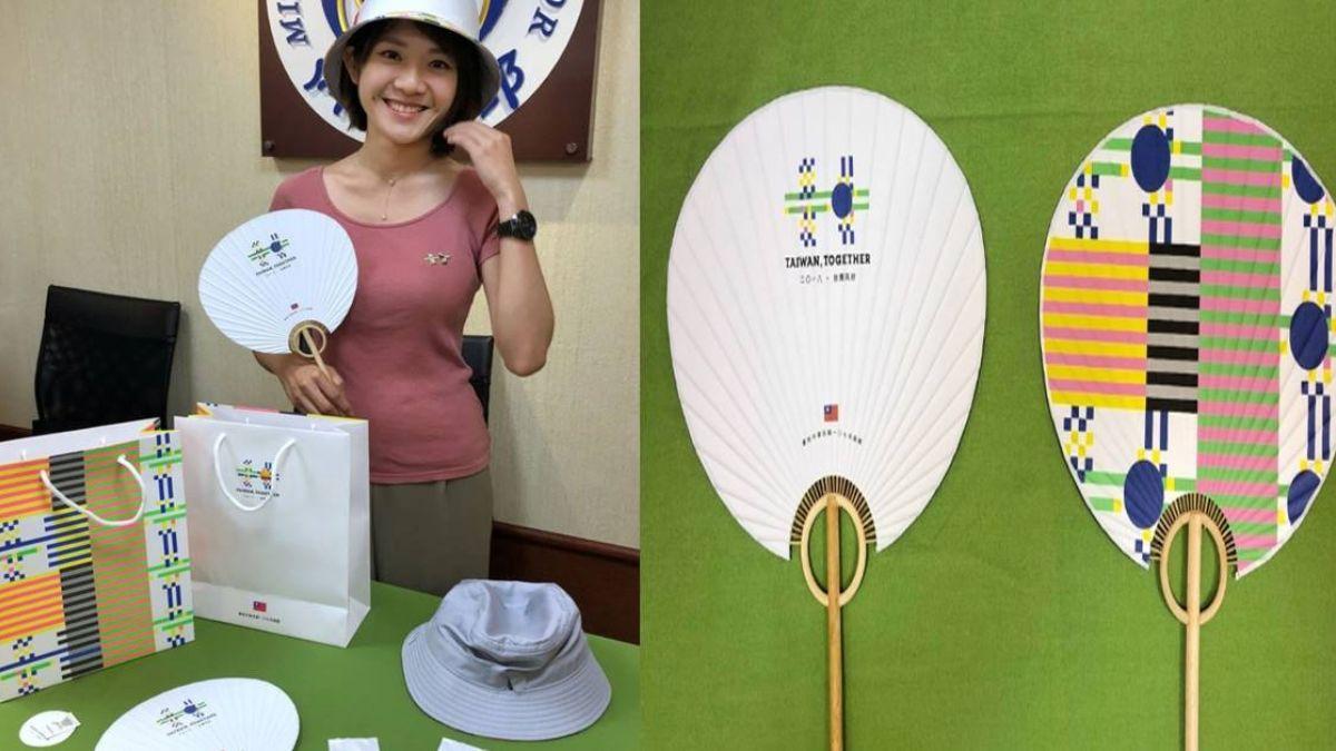 國慶小禮物曝光!搭配logo備有帽子、扇子、濕紙巾