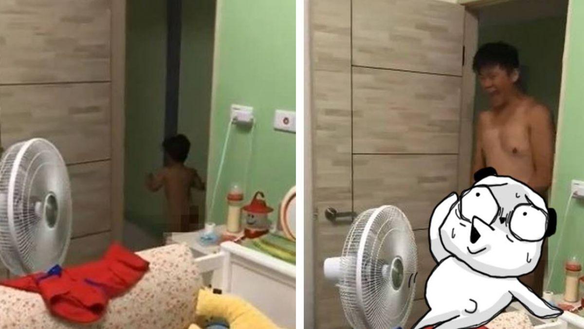 萌娃裸奔跑出房…下秒30歲大哥現身!穿越時空網驚「我看了什麼」