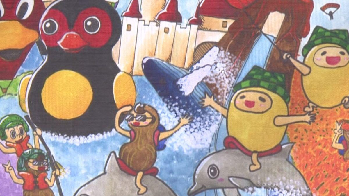 繪畫比賽盛大頒獎 學童畫出台灣之美