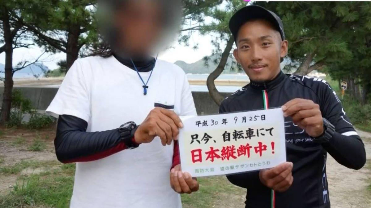 性侵犯逃亡兼旅行 環島日本48天 還與民眾開心合照