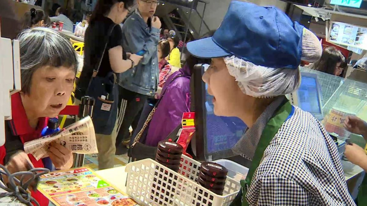 開幕不到一禮拜 日本平價丼飯停賣「豬排」