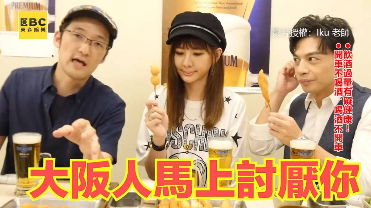 【影片】不注意會被討厭!日美食規則曝光 網驚:日本人壓力真的很大
