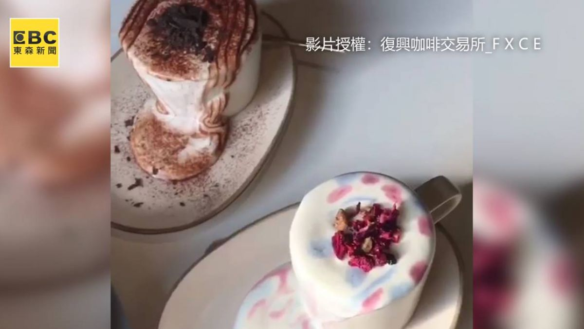 【影片】找回少女心!滿滿奶霜溢出杯外 台中髒髒咖啡、發霉奶茶萌度破表