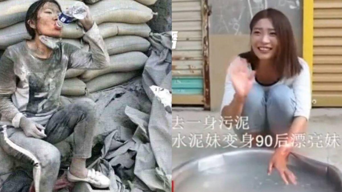 正妹水泥工「日扛2000袋水泥」身體嚴重變形!傷殘夫自責爆哭