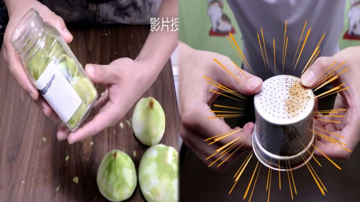 【影片】驚呆!柚子皮剩太多?達人120秒DIY超狂清潔除蟲劑