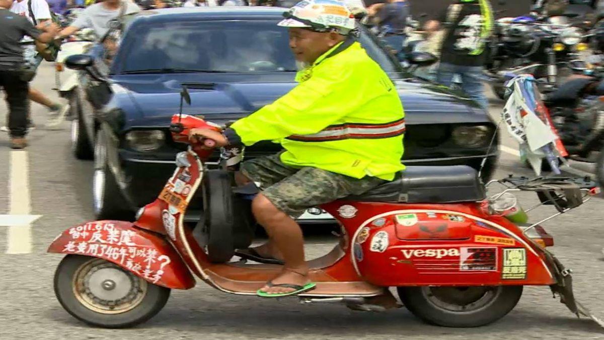 【影片】交通新制上路!古董車專用牌照、酒駕自付講習費
