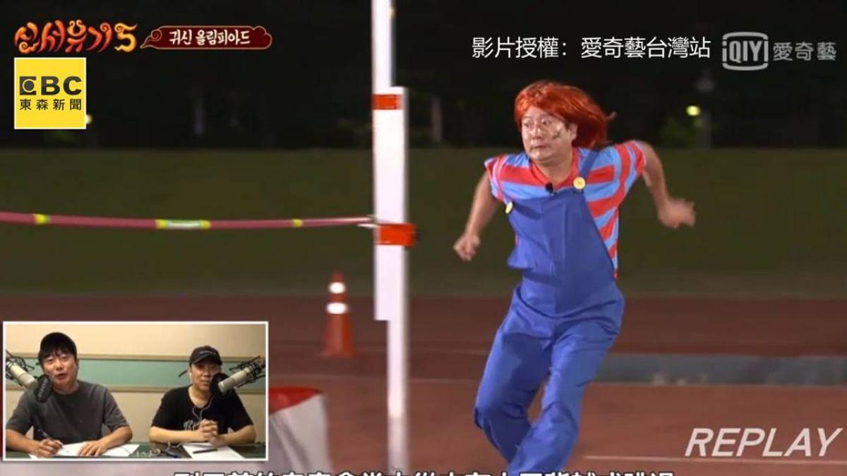 【影片】爆笑!《新西遊記》萌鬼奧運會 恰吉壽根甩160cm劣勢大勝眾鬼神