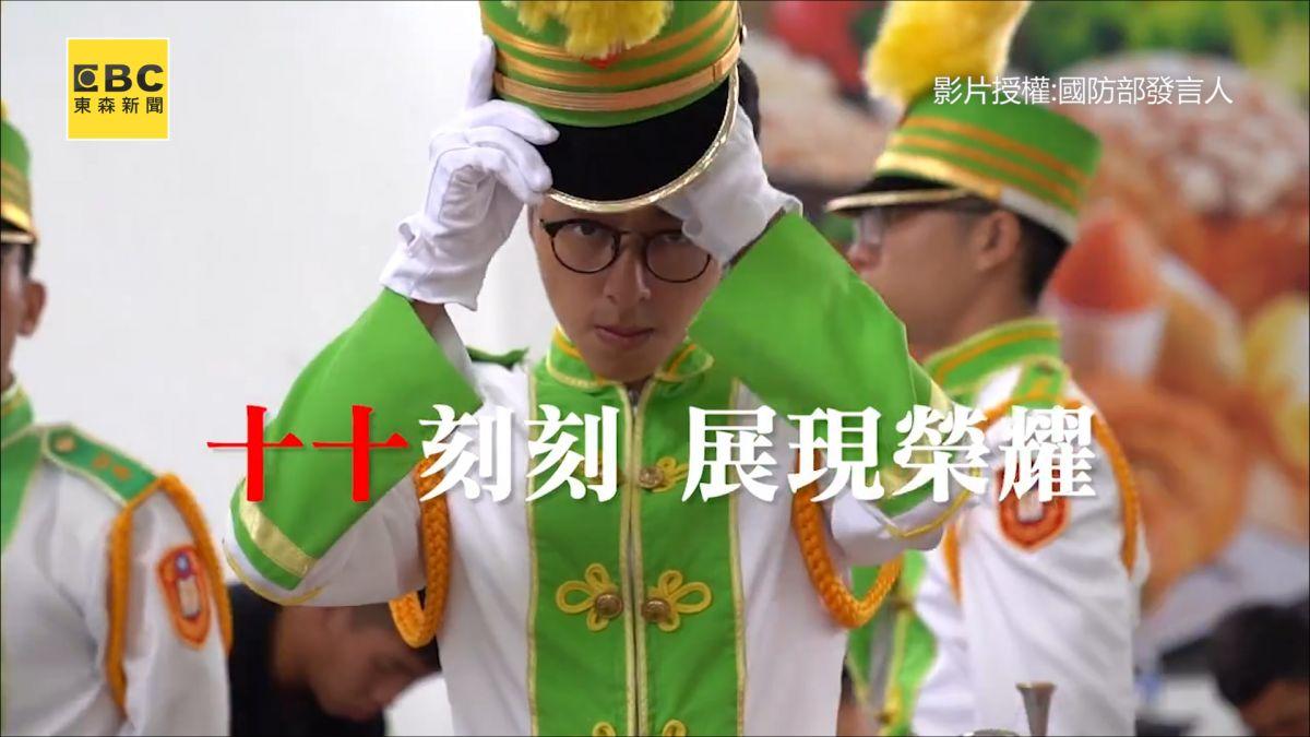 【影片】官兵訓練過程震撼網友! 國防部發言人:雙十國慶見