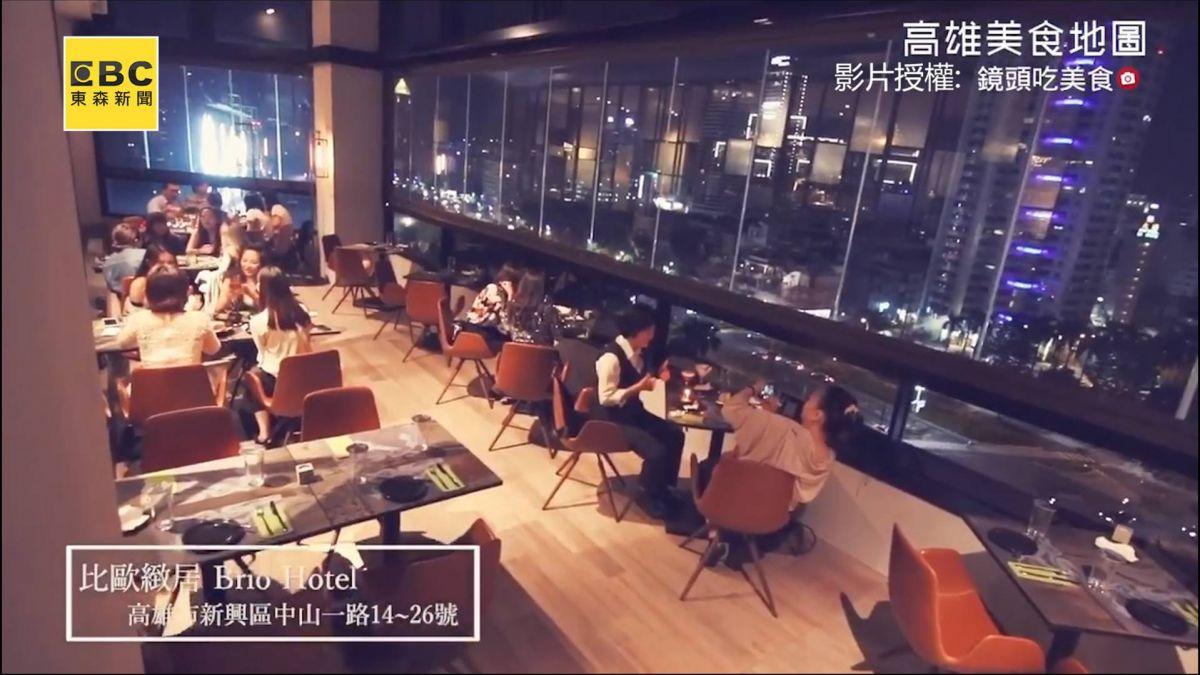 【影片】高空米其林!仰望夜景 享受無國界料理 港都浪漫推薦