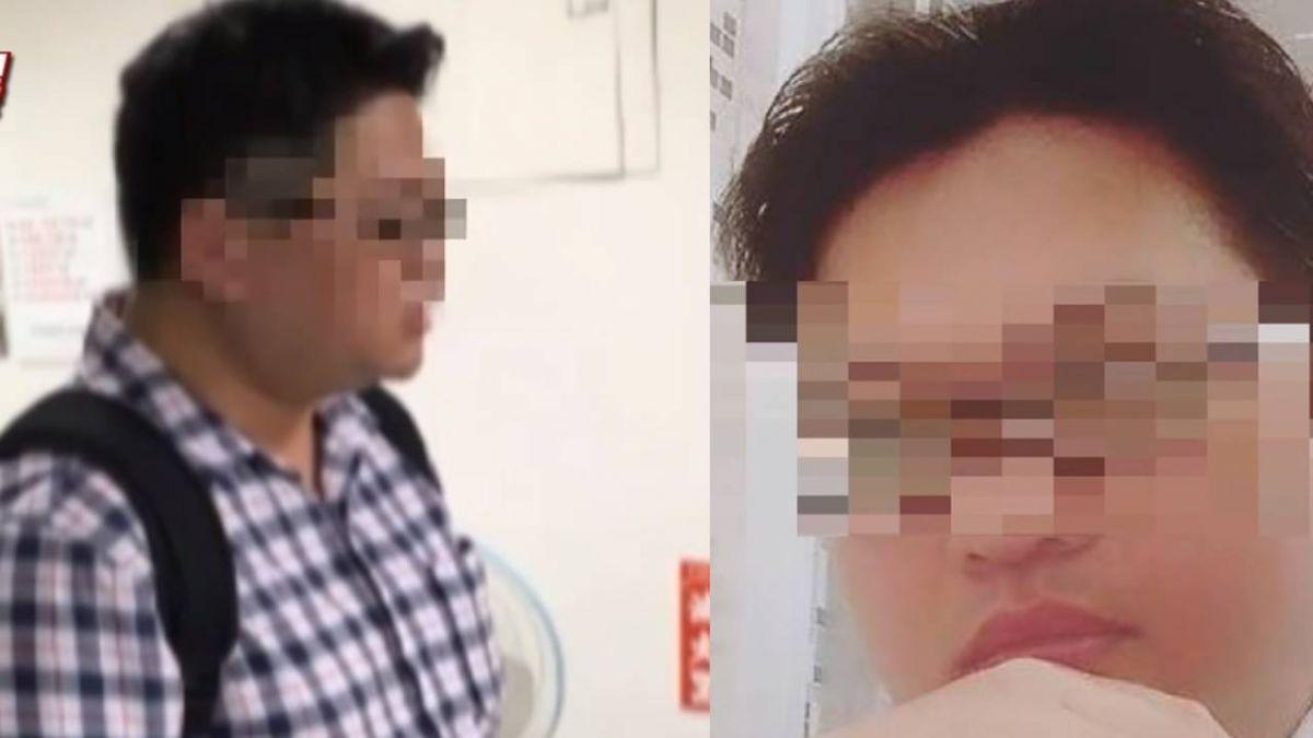 【影片】補習班班主任廁所偷拍 教育局:最重撤照