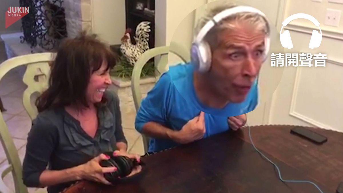 【影片】你當外公了!透過「唇語遊戲」告訴爸爸天大的好消息