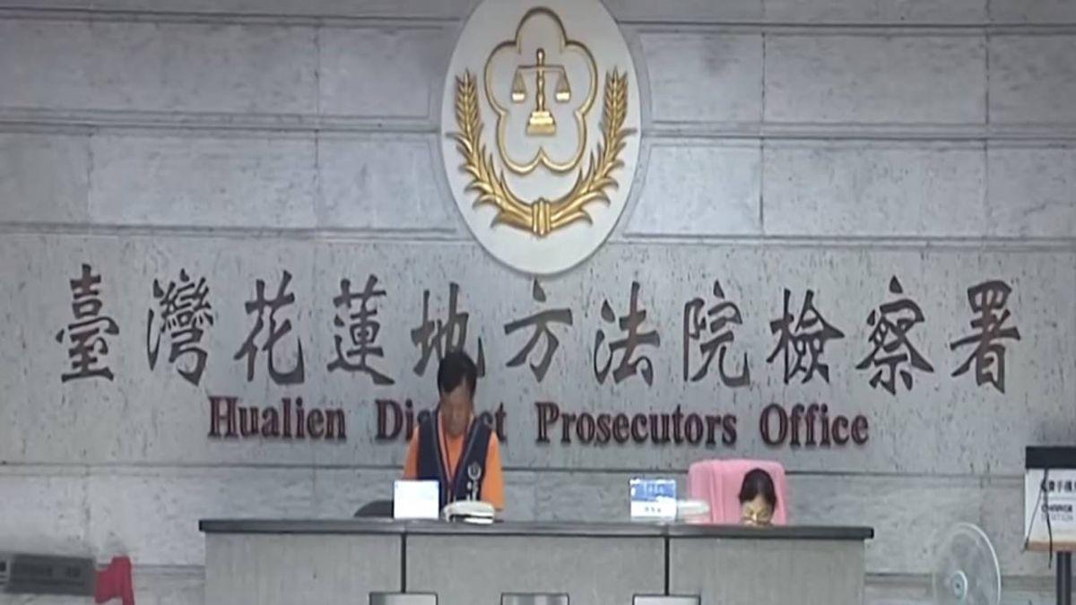 花蓮啟能中心爆性侵 前張姓組長公訴