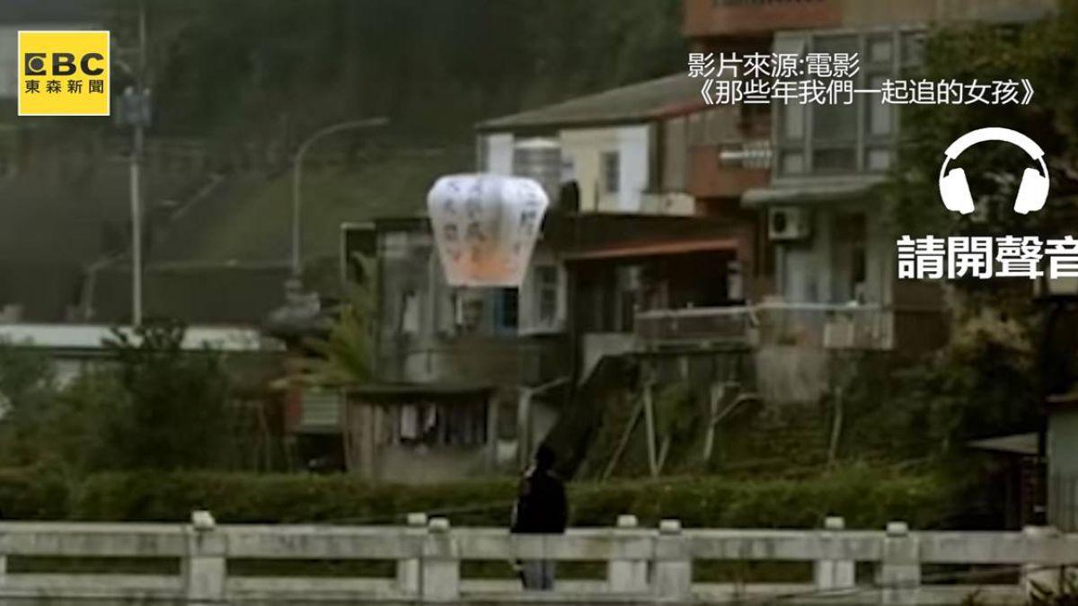 【影片】彷彿走進電影世界!平溪老街復古景象引朝聖