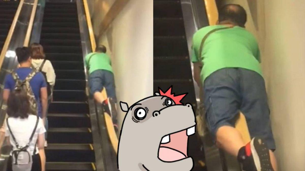 【影】百貨手扶梯有嘉明的味道?綠衣男疑磨蹭下體 眾人驚呆