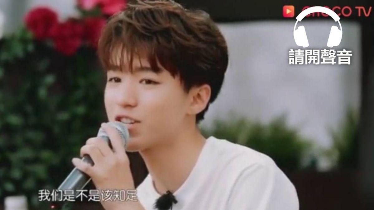 【影片】王俊凱暖嗓唱《稻香》!無修音LIVE版 路人瘋讚:好好聽