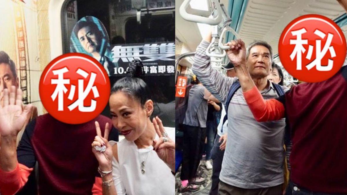 台北捷運捕獲「野生周潤發!」 列車暴動搶拍巨星