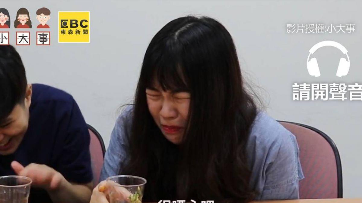 【影片】你敢挑戰嗎?「這4種食物」超級苦!網全體崩潰:看完好想吐