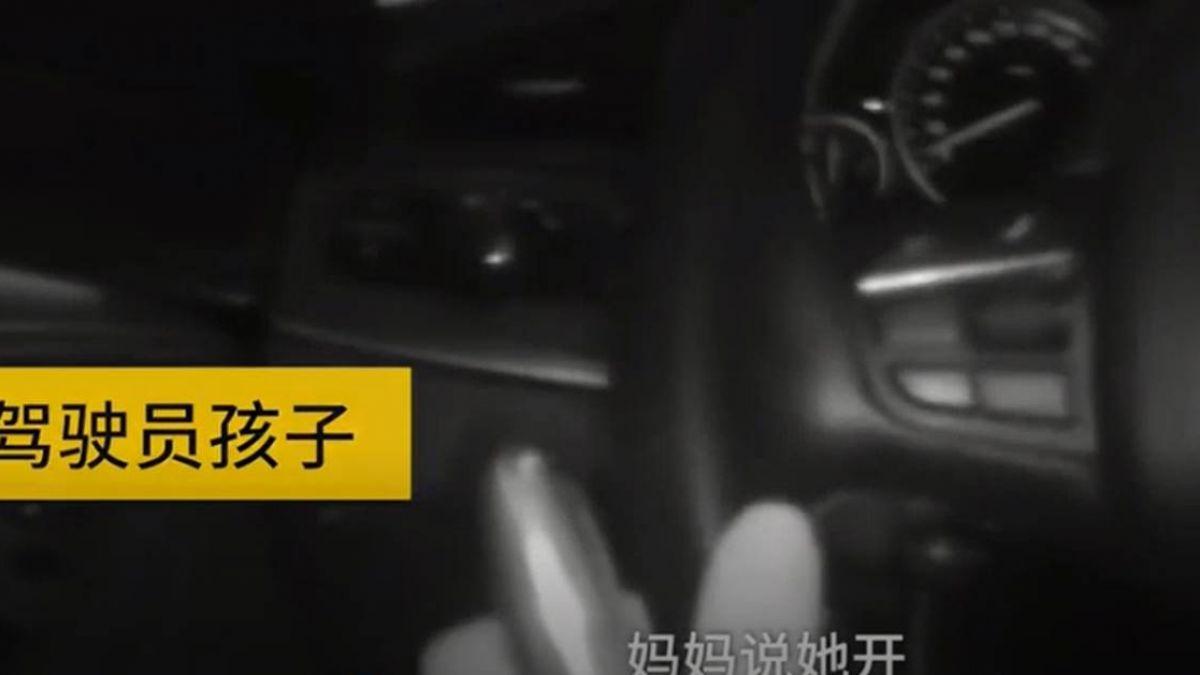 【影】坑爹!酒駕男遇警謊稱「妻子開車」 後座兒無情揭真相:他每次都這樣