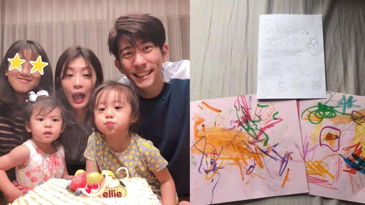 賈靜雯收3女兒生日卡片 梧桐妹「不愛你了」…揪心原因曝光