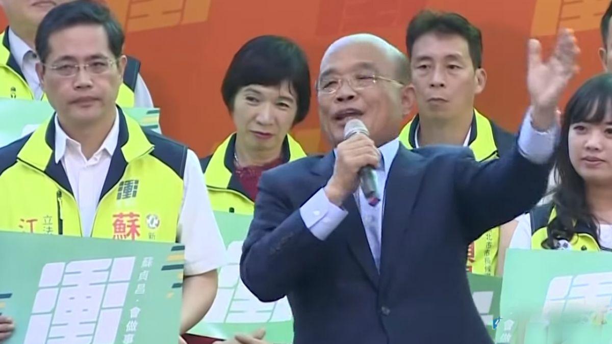 百工百業改革列車 新北壓軸力挺蘇貞昌